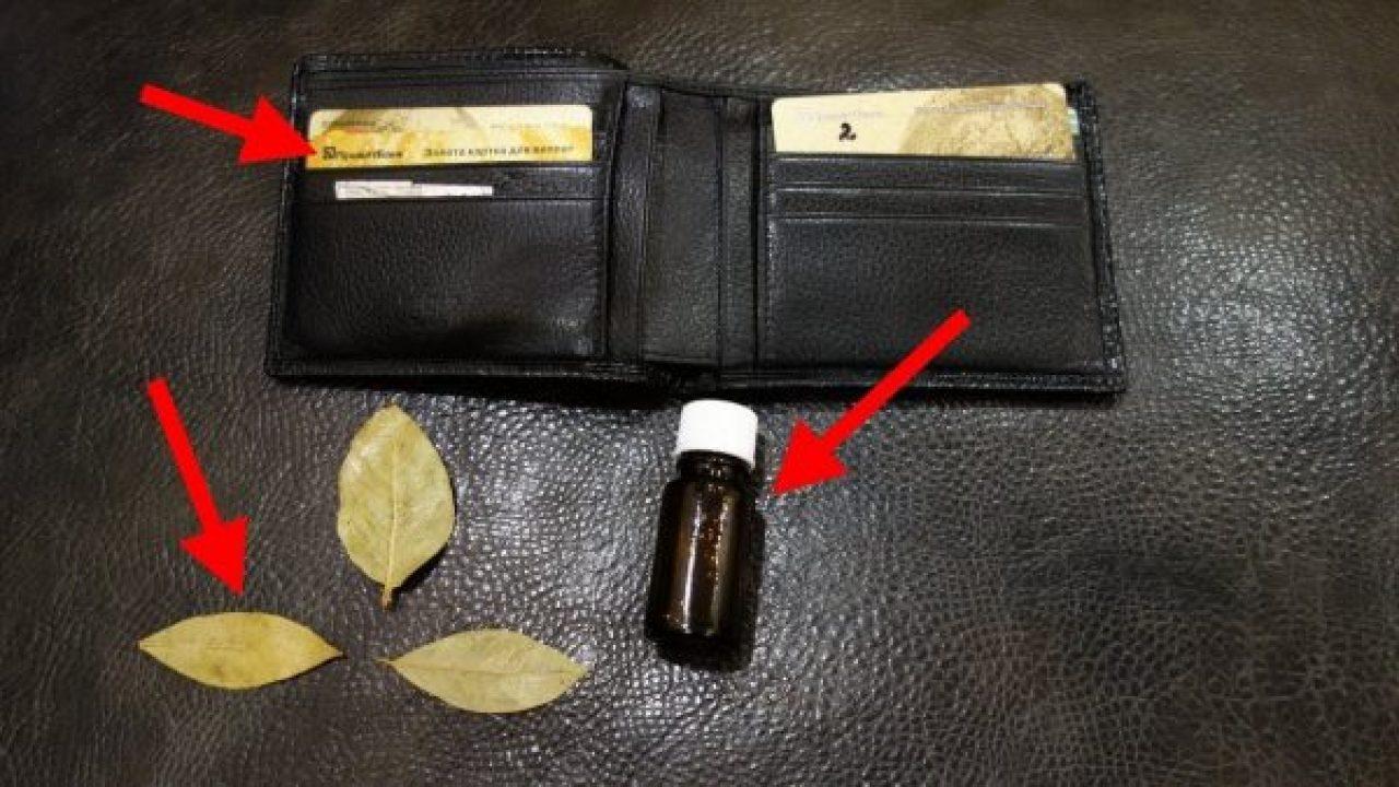 Зачем хранить лавровый лист в кошельке?