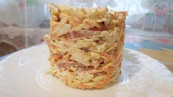Обалденный салат с копченым сыром. ГОТОВИТЬ ЕГО БУДЕТЕ КАЖДЫЙ ДЕНЬ