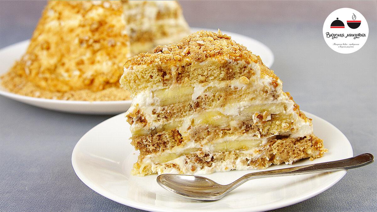 Рецепт торта за 10 минут из 3-х ингредиентов. Даже дети его приготовят!